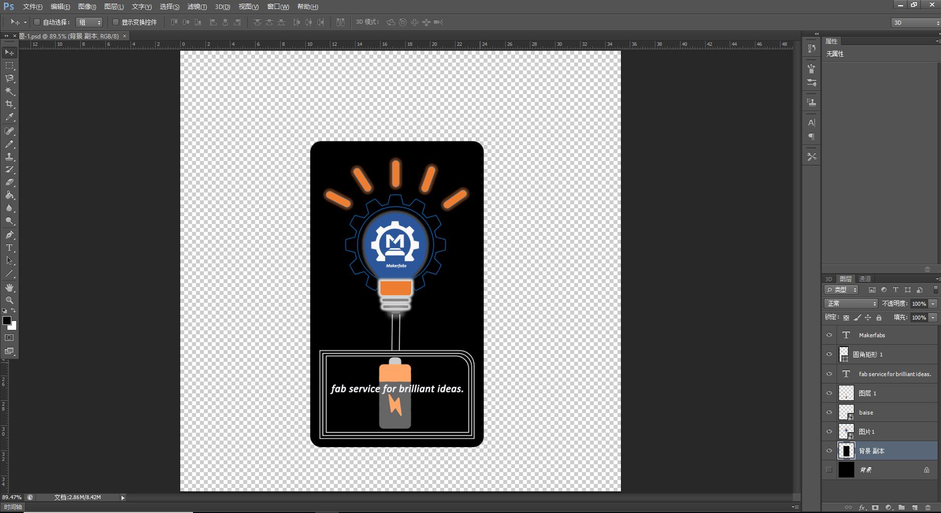 LED-Lamp-PCBA-Outlook-Design
