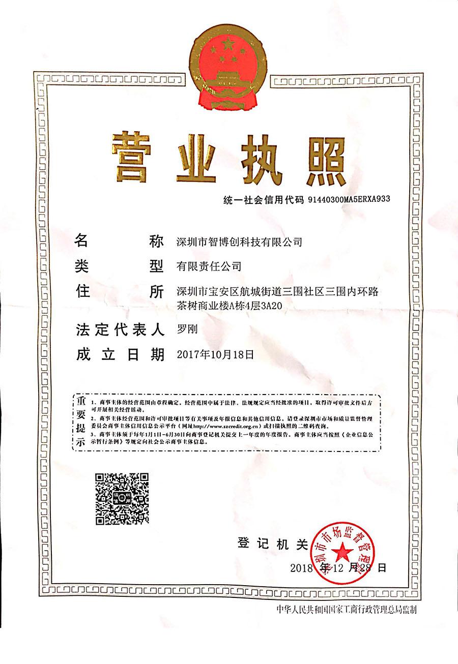 Shenzhen-Makerfabs-Corp